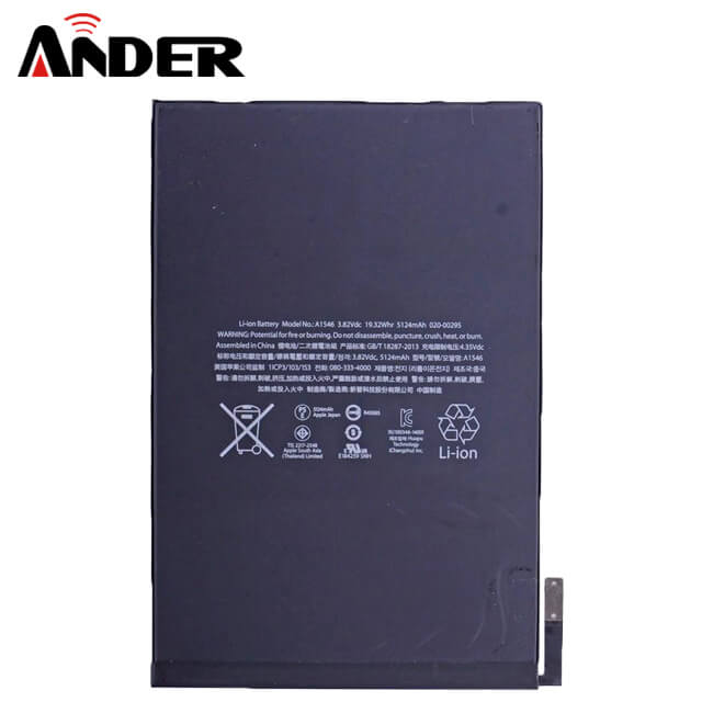 iPad Mini 1 4440mAh Li-Polymer Replacement Battery